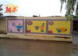 沈阳阿尔墙体彩绘工作室